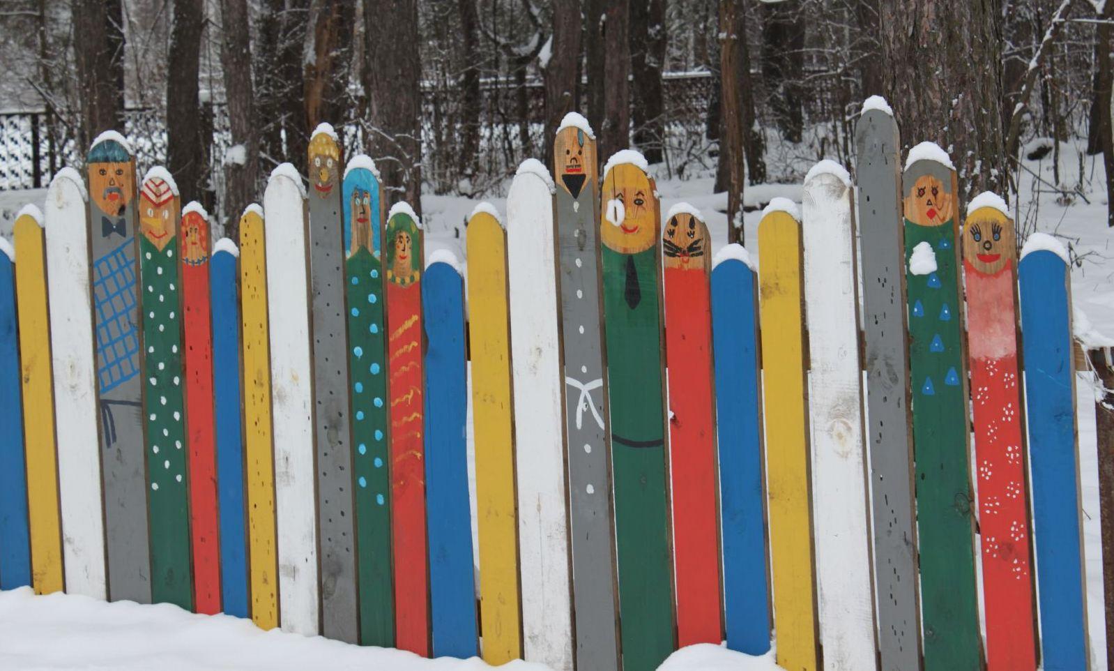 веселый забор